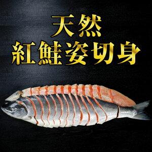 【ふるさと納税】紅鮭姿切身×1尾・鮭フレーク×6瓶セット C-41001