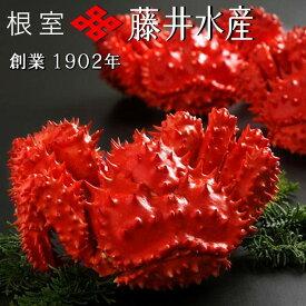 【ふるさと納税】[北海道根室産]<鮭匠ふじい>ボイル花咲がに3〜6尾(計約1.8kg) A-42084