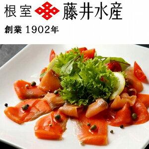 【ふるさと納税】<鮭匠ふじい>天然紅鮭のスモークサーモンセット60g×10P C-42047