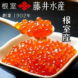 【ふるさと納税】[北海道根室産]<鮭匠ふじい>いくら醤油漬(100g×7P) C-42065