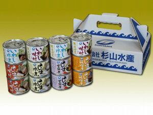 【ふるさと納税】[北海道根室産]缶詰セット(さんま4種、いわし2種) C-75003