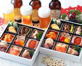 【ふるさと納税】【クリスマスお届け】オードブル 2セット&地ビール 3本