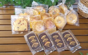 【ふるさと納税】岩瀬牧場 焼き菓子の詰め合わせ お菓子 スイーツ ドーナッツ ケーキ ガトーショコラ 北海道砂川市