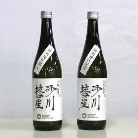 【ふるさと納税】いりやま小山商店 砂川彗星2本セット 酒 日本酒 特別純米酒 北海道砂川市