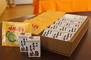 【ふるさと納税】いよだ製菓 銘菓詰め合わせC(きぬたもち・かぼちゃダネ) お菓子 スイーツ セット 北海道砂川市