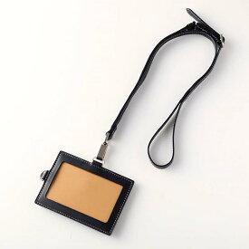 【ふるさと納税】[AN-04] SOMES AN-04 IDカードホルダー(ブラック) 革 革製品 IDケース