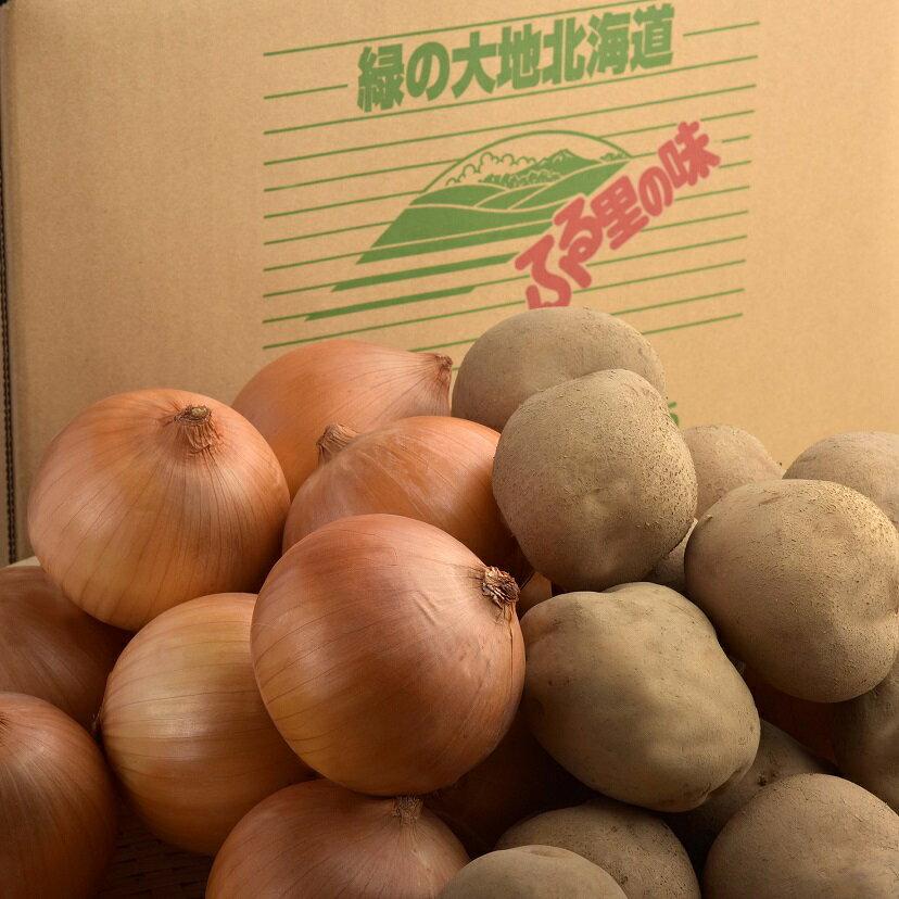 【ふるさと納税】J010055 深川産馬鈴薯(男爵)・たまねぎセット(季節限定)