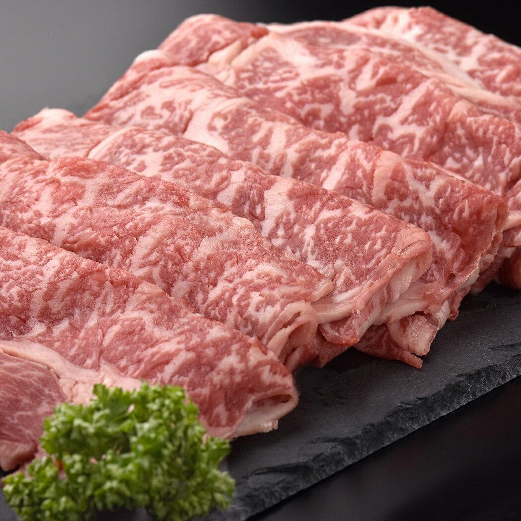 【ふるさと納税】J025001 焼肉用深川牛