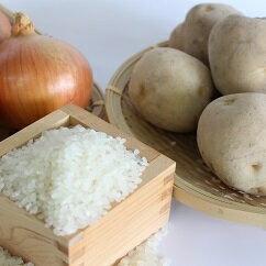 【ふるさと納税】J020006 北海道産ゆめぴりか・馬鈴薯・たまねぎセット