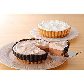 【ふるさと納税】ふらの雪どけチーズケーキ2種セット(プレーン・ショコラ)【Si1】【1096224】