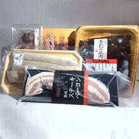 【ふるさと納税】登別ブランド ご飯のおかずセット 【お肉・肉の加工品・魚貝類・加工食品】