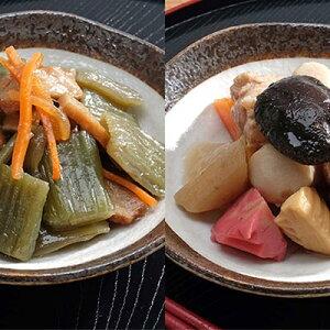 【ふるさと納税】惣菜セット 北海道フキと天ぷら煮・うま煮 各1kg 計2kg 【惣菜・野菜・野菜・セット・詰合せ】