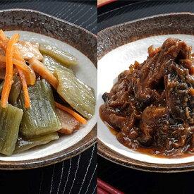 【ふるさと納税】惣菜セット 北海道フキと天ぷら煮・きのこ南蛮みそ各1kg 計2kg  【惣菜・野菜・きのこ】
