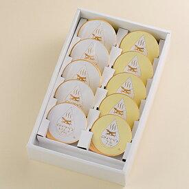 【ふるさと納税】のぼりべつプリン10個セット 【お菓子・スイーツ・プリン】