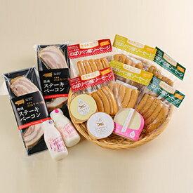 【ふるさと納税】酪農館 バラエティデラックスセット 【加工食品・乳製品・チーズ・お肉・お菓子・プリン・ソーセージ】