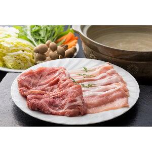 【ふるさと納税】北海道産放牧豚しゃぶしゃぶ肉(ロース・モモ)セット【12009】