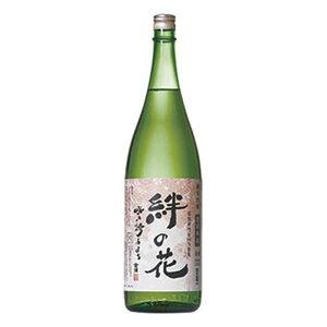 【ふるさと納税】<恵庭地酒>純米吟醸「絆の花 咲き誇るまち」1800ml【30231】