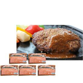 【ふるさと納税】伊達産黄金豚使用【トンバーグ】180g×5個セット 【お肉・豚肉・加工食品】