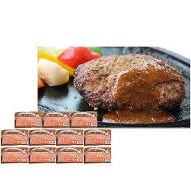 【ふるさと納税】伊達産黄金豚使用【トンバーグ】180g×11個セット 【お肉・豚肉・加工食品】