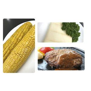 【ふるさと納税】トンバーグ&燻煙チーズ&冷凍茹でとうきびセットC 【お肉・乳製品・野菜・とうもろこし・セット】