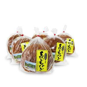 【ふるさと納税】北海道伊達大滝産長いもパンセット 【パン・菓子パン】