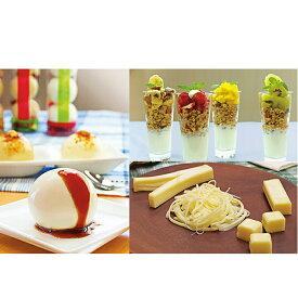【ふるさと納税】牧家(Bocca)乳製品詰合せA 【お菓子・プリン・加工食品・乳製品・チーズ・ヨーグルト】