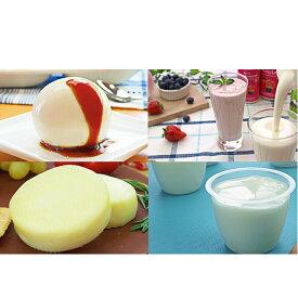 【ふるさと納税】牧家(Bocca)乳製品詰合せC 【お菓子・プリン・加工食品・乳製品・チーズ・ヨーグルト】