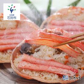 【ふるさと納税】 佐藤水産 蟹おこわ 6個入 石狩市 ふるさと納税 北海道