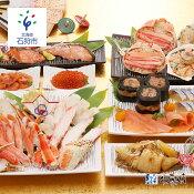 【ふるさと納税】海鮮おせち用セット3〜4人前石狩市ふるさと納税北海道