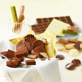 【ふるさと納税】ROYCE'チョコレートセット2カ月コース