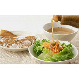 【ふるさと納税】日本農業賞受賞「大塚ファーム」の加工食品セット 【加工食品・調味料・ドレッシング・干しいも・スープ・詰め合わせ】