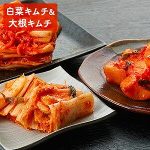 【ふるさと納税】炎の華 白菜キムチ・大根キムチ 【発酵食品・野菜・漬物】