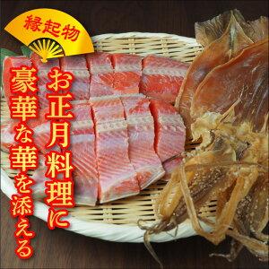 【ふるさと納税】北海道 福島町 特大するめ&紅鮭 切り身 (半身・12切入) 真空パック