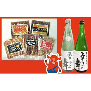 【ふるさと納税】焼肉5種のバラエティと木古内町地酒のセット 【定期便・お肉・鶏肉・豚バラ・ラム肉・羊肉・日本酒・焼肉】