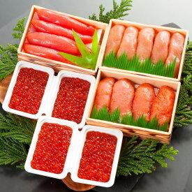 【ふるさと納税】丸鮮道場水産 有名百貨店でも人気の北海道産魚卵堪能セット(計1kg)M16