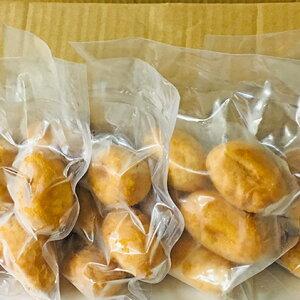 【ふるさと納税】揚げいも6個×4袋 【野菜・じゃがいも・惣菜】