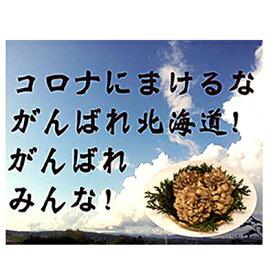 【ふるさと納税】★がんばれ北海道★えぞまいたけ(バラ)2kg 【野菜・きのこ】