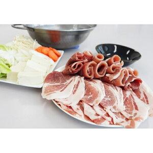 【ふるさと納税】「Gold★Aging★Pork」熟成豚薄切り肉セット【10001】