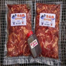 【ふるさと納税】鶴岡精肉店特上ラム肉セット