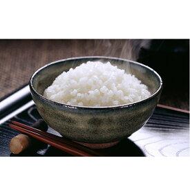 【ふるさと納税】平成30年産北海道倶知安産特別栽培米ゆめぴりか5kg 【米・お米・ゆめぴりか】