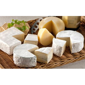 【ふるさと納税】【クレイル特製】・カマンベールチーズ3種贅沢セット 【乳製品】