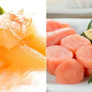 【ふるさと納税】前浜産たらこ300g&特製味付数の子300gセット 【魚介類・魚貝類】