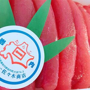 【ふるさと納税】カクイチ 北海道産たらこ(特大)500g 【魚貝類・加工食品】