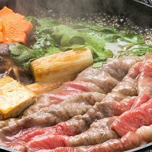 【ふるさと納税】北海道産豚肉・肩ロースすき焼き用1.25kg(250g×5パック) 【お肉・豚肉】