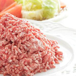 【ふるさと納税】北海道産豚ひき肉2kg(200g×10パック) 【お肉・豚肉】