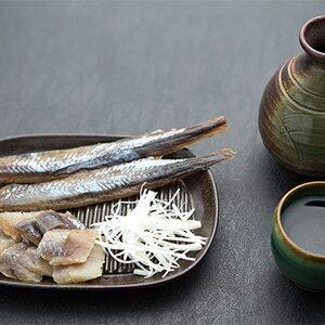 【ふるさと納税】土門商店特製【北海道産一汐にしん】とニシン燻製【にしんくん】セット 【魚貝類・干物・魚貝類・加工食品】