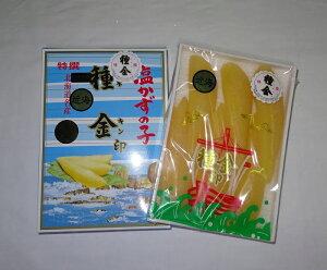 【ふるさと納税】種金塩数の子(近海産)550g