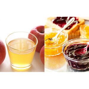 【ふるさと納税】峠のふもと紅果園の完熟フルーツで作ったジャム&リンゴジュースセット 【飲料類・果汁飲料・りんご・ジュース・ブルーベリー・ジャム・アップル】