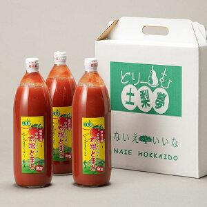 【ふるさと納税】[E-02y]元気いっぱい太陽のトマトジュース3本セット(無塩)