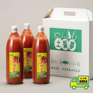 【ふるさと納税】[E-14y]元気いっぱい太陽のトマトジュース3本セット(無塩)定期便(6ヶ月連続)